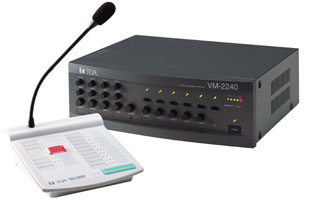 VM-2240 & RM-200 remote zone microphone