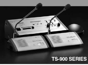 TS-900 Infra Red Conference System